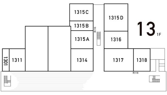 13号館共同PCルームのマップ
